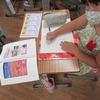 3年生:国語 ポスターを読もう