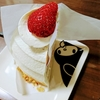 ピネード 津本店のケーキ
