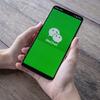 <2021年コロナ禍中国出張情報>渡航時&現地必須ツール『WeChat』の登録方法
