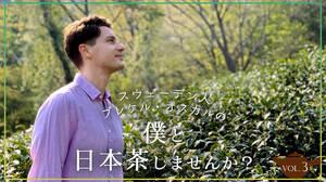 英語のacquired tasteってどんな意味?海外で急速に人気が高まった日本茶の秘密