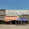 北九州・若松散策(1):大正町商店街で思う「色」のこと。