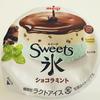 【72】明治 Sweets氷 ショコラミント