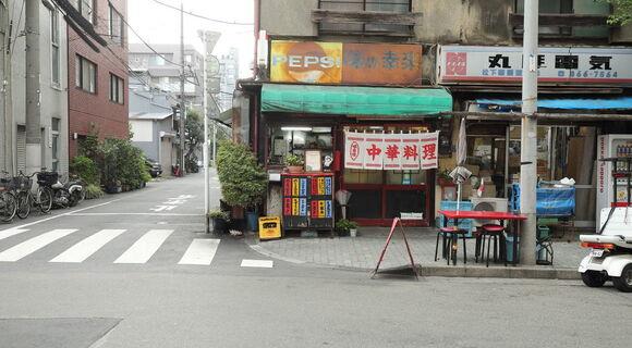 町中華なのに、名物は「ナシゴレン」と「豆腐丼」な理由──ある老舗町中華、創業50年の貫禄の味
