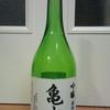 亀吉 純米吟醸酒