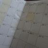 平安時代の日記と平将門