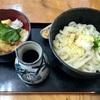 🚩外食日記(117)     宮崎ランチ   「うどん錦」②より、【ミニ天丼と冷やしかけうどん】‼️