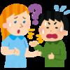 みんなの日本語第14課「~ています」の復習で連想ゲーム