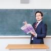 小学生の英検志願者数が大幅に増加!/英語関連ニュース