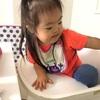 2歳11ヶ月