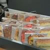 【出産祝いお返し・仕事関係者(組織・団体)編】ママギフトコンシェルジュが贈った美味しいお菓子@渋谷ヒカリエ