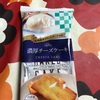 エースベーカリー 北海道クリームチーズ使用 濃厚チーズケーキだよ