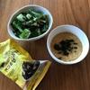 料理ができない人のための魔法の海苔「シーウッド 野菜ジャバンのり ナッツ入り」