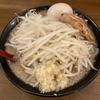 掛川市 麺屋三丁目がオープン!掛川で二郎系ラーメン!メニューや営業時間まとめ!