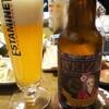 丹後王国ビール ヴァイツェン