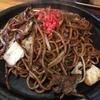 東京の本当に美味い焼きそば おすすめ4選!その他話題の有名店も実食レビュー有り