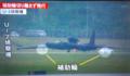 在韓米軍所属の U2 偵察機が嘉手納基地で落下物、大学入試時の戦闘機騒音 100デジベル超 x7回 !  - 報道に文句は言う沖縄防衛局がまったくの役立たず、百害あって一利なし !