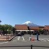 快晴!富士山を見に三ツ峠山へ