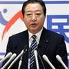 民進党幹事長に野田前首相 「火中の栗拾う決断した」