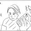 【Youtube】オリラジ藤森の誕生日配信にサプライズ登場した中田が最高だった