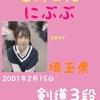 日向坂46の丹生明里ちゃんが可愛いので私服やコスメなどをまとめてみた。
