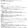 コラントッテ ☀️新CM放送記念クイズキャンペーン☀️