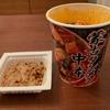 蒙古タンメン中本カップラーメンに入れてみた本当に美味しいの?食べてみた!~納豆編~
