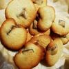 全部同じ分量でチョコチップクッキー作るよ