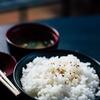 【健康】お米好きの方必見!同じお米を食べるなら分づき米を食べよう