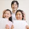 【北海道・家庭教師】家庭教師で確実に成果を出す為の先生の資質とは??|石狩市の家庭教師ホームティーチャーズ