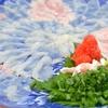 珍味【河豚(ふぐ)の肝】 河豚の養殖と無毒化で肝(きも)の食用は可能なのか?