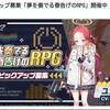 ゲーム開発部全員集合【ブルーアーカイブ 活動記録 14】