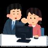 フォームをExcelマクロで簡単に作れるようになる!Udemy『エクセルVBAのユーザーフォーム作成を3時間で学ぶ』体験記