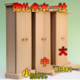神札、御札は社に入れておく 木箱のような御札舎という神棚