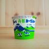 静岡県東部のソウルフード!限定酪農家こだわり生乳の「丹那ヨーグルト」