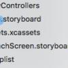 iOSアプリ開発メモ No.21 -初回起動時のみ開くView Controller-