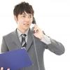 【業務の押しつけ?】負担が偏るオフィスの電話対応について検討