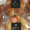 ご当地パン:サンメリー:焦がしバターメロンパン ふんわりくるみパン