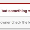 【Ruby on Rails】突然Twitter認証で「OAuth::Unauthorized 403 Forbidden」エラーが出るようになった