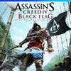 アサシンクリード4  ブラックフラッグ<assassin's Creed Ⅳ Black Flag> ★★★★★
