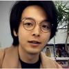 中村倫也company〜「 紘毅さんてどなた?? 」