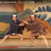 シネマ歌舞伎【東海道中膝栗毛】ありがとう!やじきた!存分に笑える歌舞伎ムービー!