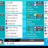 【ポケモン剣盾シングルS11最終244位 レート1943】ダブルスカーフ構築