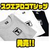 【ジャッカル】メーカーロゴをワンポイントプリントしたアパレル「スクエアロゴTシャツ」発売!
