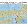 2016年01月09日 02時55分 兵庫県南西部でM3.0の地震
