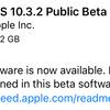 iPhone5/5c、iPad4のサポート終了?iOS10.3.2ベータ版用意されず