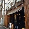 【今週のラーメン1757】 新宿モモンガ (東京・西武新宿) 海老らーめん