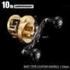 【LIVRE】10周年を迎えるアニバーサリー限定モデル「ベイト用ハンドル 110mm EF30ノブ」通販予約受付開始!