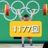 改めてリフティングのメリット - 2020.09.22