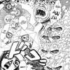 第374回「おすすめ音楽ビデオ ベストテン 日本版」!2018/10/18 分。非常に私的なチャートです…!  矢野顕子 & YUKI、THE SHERBETS、女王蜂の3組チャートイン!あいみょん がドラマタイアップ効果!な、【川村ケンスケの「音楽ビデオってほんとに素晴らしいですね」】