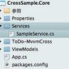 MvvmCrossのServiceを使って共通オブジェクトを作る